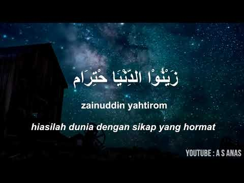 [Lirik] Deen Assalam - Cover Sabyan Gambus