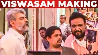 VIDEO: Viswasam Movie Making