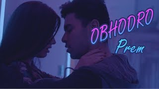 obhodro-prem-official-music-video-salman-muqtadir