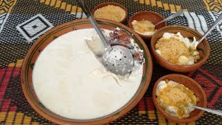 How to make Yogurt at home / Dahi Jamane ka Tareeka / How to Make Curd at home