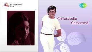 Chillarakottu Chittamma (1977) Full Songs Jukebox | Murali Mohan, Jayachitra | Telugu Songs Hits