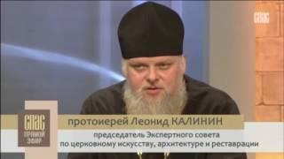 """#Невеев опозорился на телепередаче """"СПАС"""" в прямом эфире"""