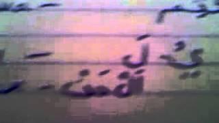 Имена на арабском языке
