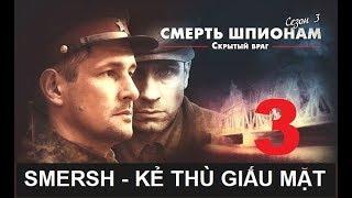 Cục phản gián Quân đội SMERSH. Kẻ thù giấu mặt - Tập 3 | Phim tình báo chiến tranh