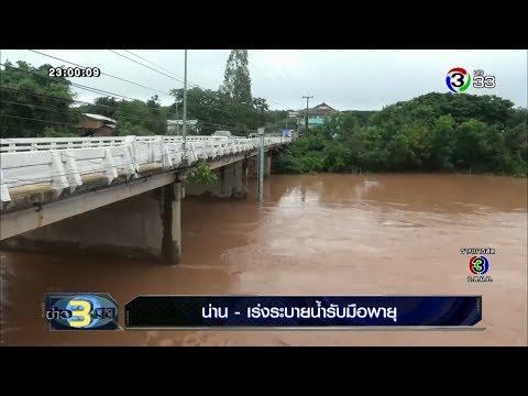 สถานการณ์ไฟป่าพรุควนเคร็ง จ.นครศรีธรรมราช - วันที่ 01 Aug 2019