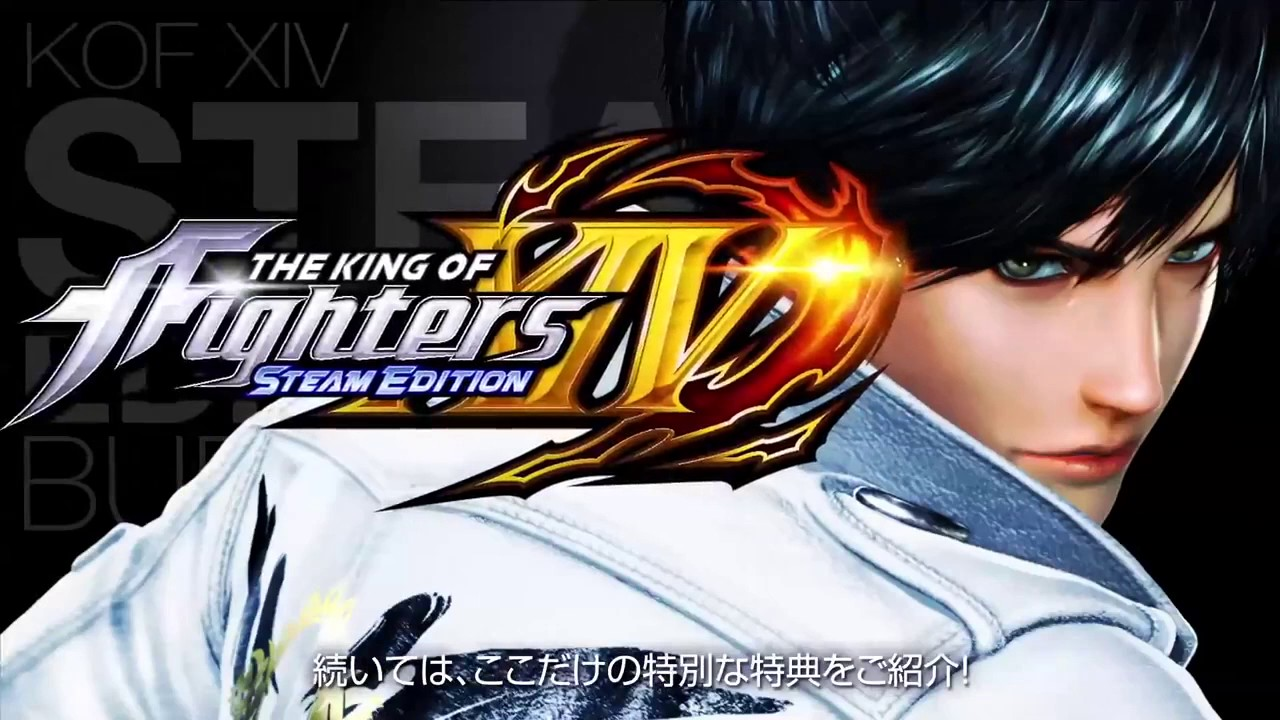 The King Of Fighters Xiv Steam Edition Trailer Youtube