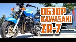 Обзор мотоцикла Kawasaki ZR7