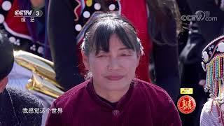 [喜上加喜]女嘉宾提问和男嘉宾互动 坦言自己曾经得过抑郁症| CCTV综艺