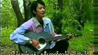 LT CT Eain Ka Lay yelt Seit Ku - Zaw Paing.m4v