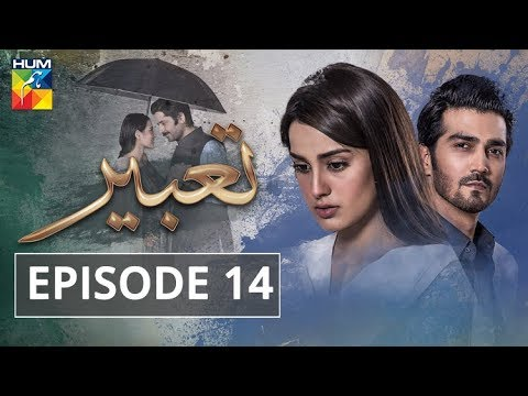 Tabeer - Episode 14 - HUM TV Drama - 22 May 2018
