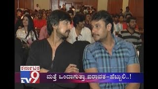 Sudeep Hints Of Doing Movie With Darshan ! Will The 2 Stars Work Together?