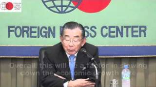 """Chinese Economy and Japan,"" Briefing by Toyoo Gyohten, President of the IIMA"