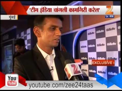 Rahul Dravid Talks In Marathi With Megha Kuchik Zee24Taas