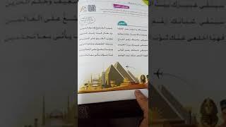 Categorias De Videos قصيدة عشقناك يامصر فاروق جويدة