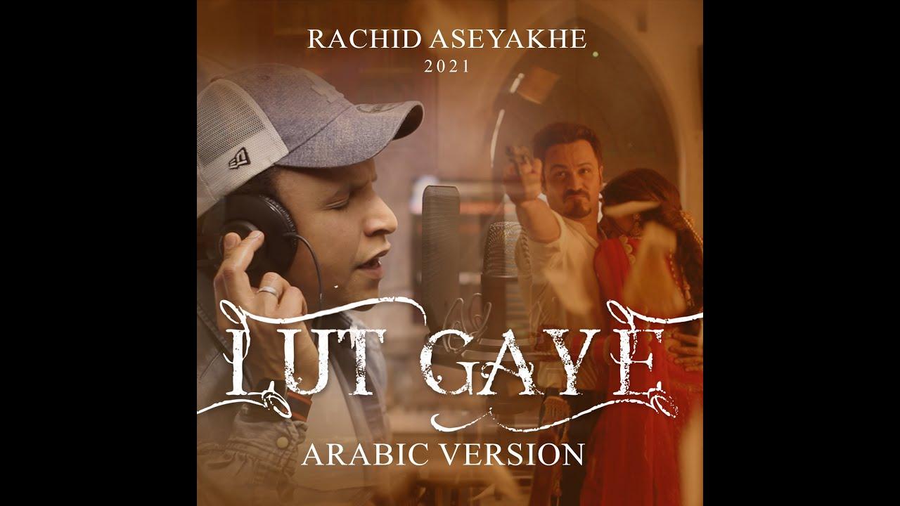 Lut Gaye (Arabic version) النسخة العربية لأجمل أغنية هندية