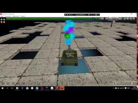 видео: Как стреляет фриз в old tanks 1 тест