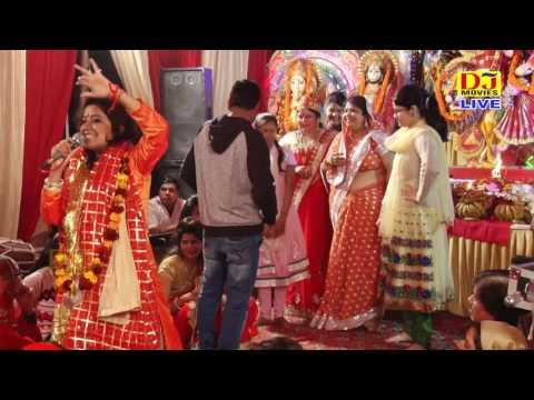 New Mata Languria 2017 || Mata Ka Pyara Languriya || Manisha Rawat || DJ Movies