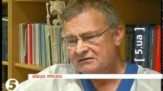 Шведські лікарі винайшли новий метод локалізації болю(Побачити біль - таке завдання поставили перед собою шведські лікарі, і зробили це. Завдяки новому методу..., 2011-11-22T19:11:51.000Z)