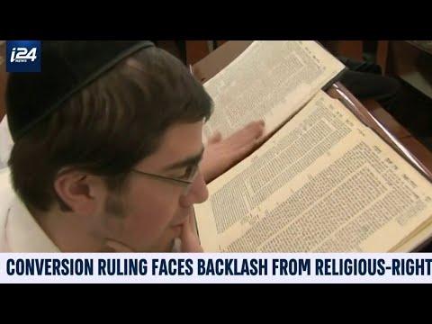 Israeli High Court Legitimizes Reform, Conservative Conversions