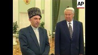 18 августа 1997 г. Переговоры в Кремле президентов ЧРИ Масхадова А. А и РФ Ельцина Б. Н.