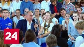 Путин поведал о детских воспоминаниях и перепутанных гребешках