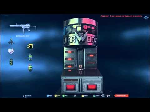 Warface - Как выбить Daewoo K7 ( Новая тактика! )
