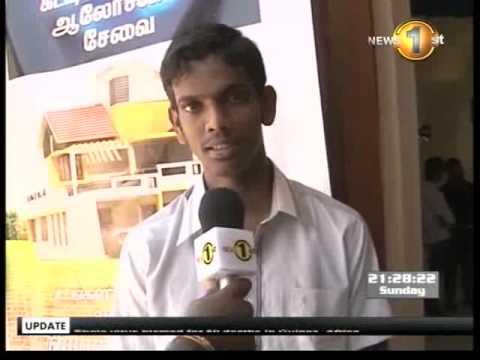 Newsfirst/S-Lon Denamuthu Sayanaya concludes in Jaffna_Newsfirst