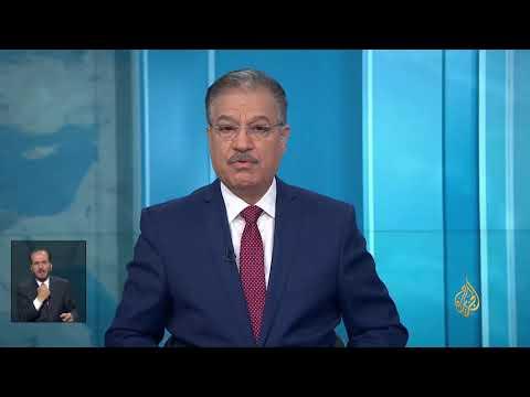 نشرة الإشارة الثانية 2018/7/21  - نشر قبل 2 ساعة