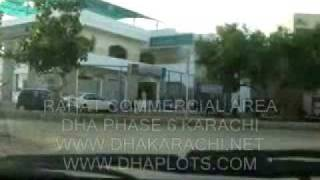RAHAT COMMERCIAL PHASE 6 DHA DEFENCE KARACHI PAKISTAN PROPERTY REALESTATE 2017 Video
