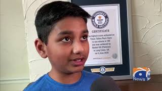 Geo News Special | Pakistani British Child Nadub Becomes Guinness World Record Holder