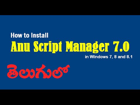 anu script manager 7 0 free download