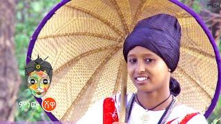 에티오피아 음악 : Demelash Alem Demelash Alem (Shega Jera)-New Ethiopian Music 2021 (Official Video)