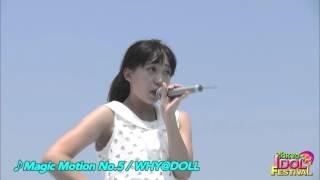 北海道札幌出身のオーガニックガールズユニット。 2014年9月24日にメジ...