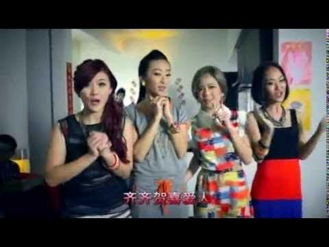 [M-Girls 四个女生] 真欢喜 -- 真欢喜 (Official MV)