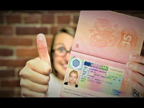Шенгенская виза во Францию самостоятельно