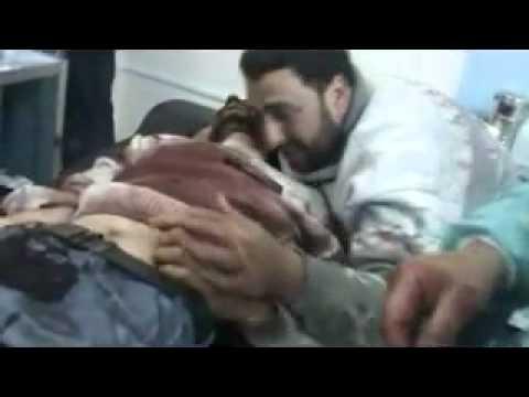 شام حمص باباعمرو مؤثر جدا الشهيد عادل مراد