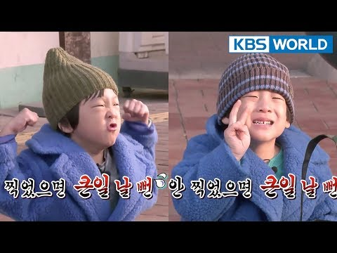 The Return of Superman | 슈퍼맨이 돌아왔다 - Ep.214 : We're Coming t