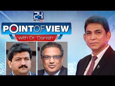 Point Of View | 20 November 2017 | 24 News HD