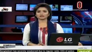 independent news today 2 july 2017 bangladesh latest bd bangla tv news