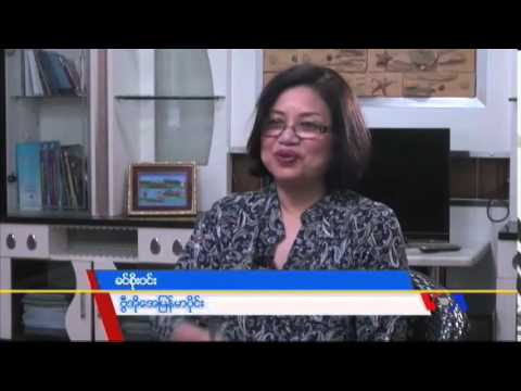 Burmese TV Weekly Magazine - August First Week Program