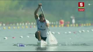 CF CANOE SPR NT WORLD CHAMP ONSH PS 2018. MONTEMOR O VELHO PORTUGAL. C1 MEN 1000M F NAL A