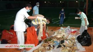 الكابتن صالح العريض يوجه رسالة إلى أمين منطقة الرياض والجمعيات الخيرية