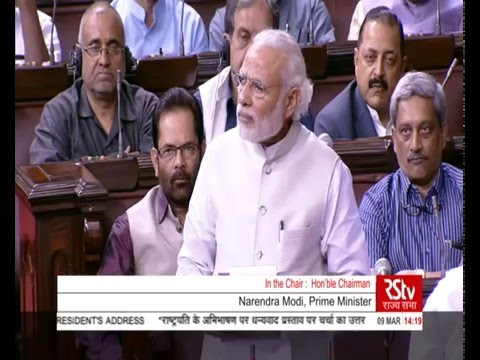 PM Modi's reply on the Motion of Thanks on the President's Address in the Rajya Sabha