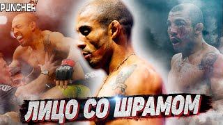 """ЖОЗЕ АЛЬДО:Восхождение """"Короля Рио"""".Все бои до UFC."""