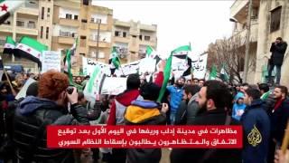 مظاهرات بإدلب وريفها للمطالبة بإسقاط نظام الأسد