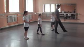 Беляев Антон Сергеевич. Начальный период обучения детей в классе хореографии на уроках ритмики