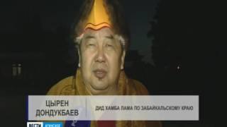 видео 3 февраля - буддийский новый год — сагаалган