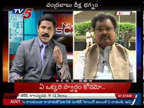 Chandrababu Naidu Fasting in Delhi Debate in News Scan - TV5