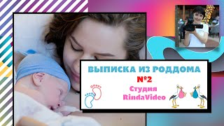 Видеосъемка роддом №2 Киев