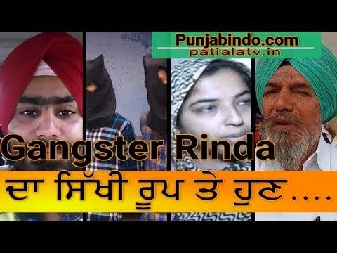 Gangster Rinda ਦਾ ਸਿੱਖੀ ਰੂਪ ਤੇ ਹੁਣ.. | Dilpreet Baba | Friends  | kisan | nasha | Crime | Live |